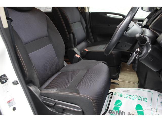 「日産」「セレナ」「ミニバン・ワンボックス」「北海道」の中古車21
