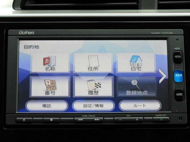 ホンダ フィット 13G・Fパッケージ 防錆加工済 ナビ Rカメラ