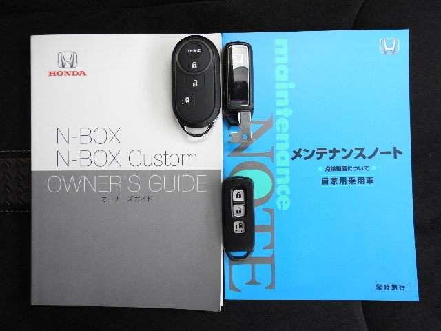 G・Lホンダセンシング サポカーS CD ETC 4WD(20枚目)