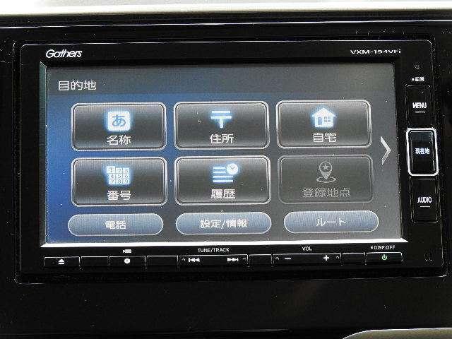 Fパッケージ コンフォートエディション サポカーS ナビ リアカメラ 4WD(3枚目)