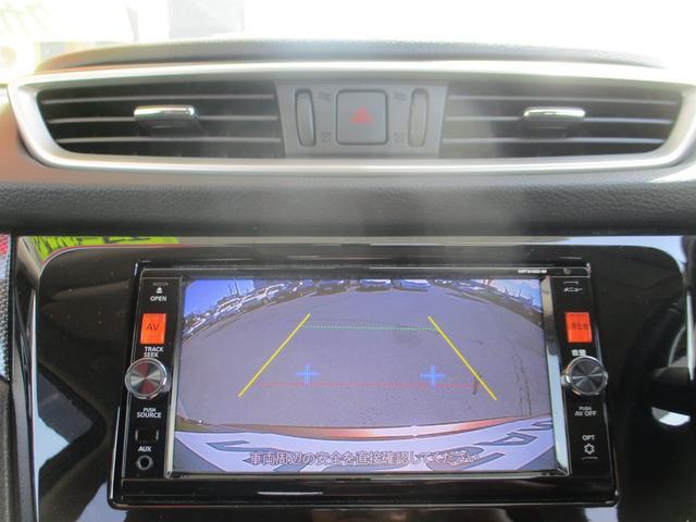日産 エクストレイル 20Xエマージェンシーブレーキパッケージ VDC LDW