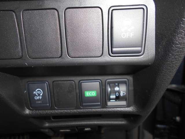 2.0 20S エマージェンシーブレーキパッケージ 2列車 4WD エマージェンシーブレーキ・VDC(4枚目)