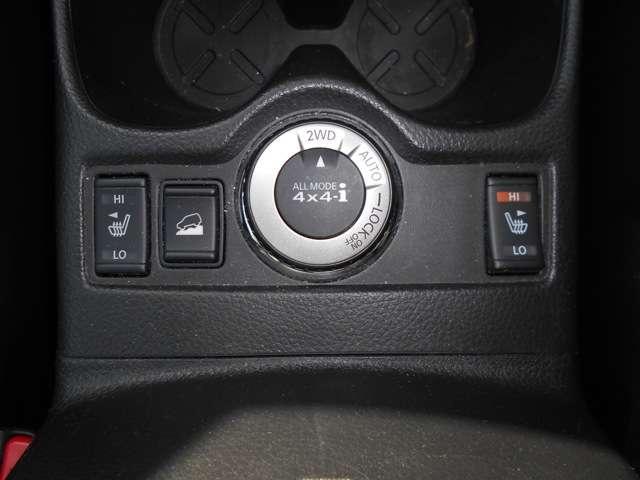2.0 20S エマージェンシーブレーキパッケージ 2列車 4WD エマージェンシーブレーキ・VDC(5枚目)
