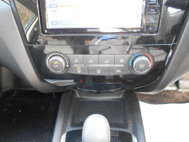 2.0 20S エマージェンシーブレーキパッケージ 2列車 4WD エマージェンシーブレーキ・VDC(15枚目)