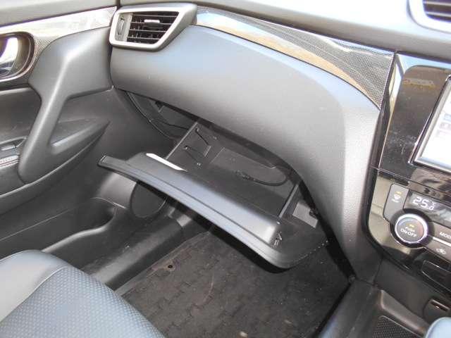 2.0 20S エマージェンシーブレーキパッケージ 2列車 4WD エマージェンシーブレーキ・VDC(17枚目)