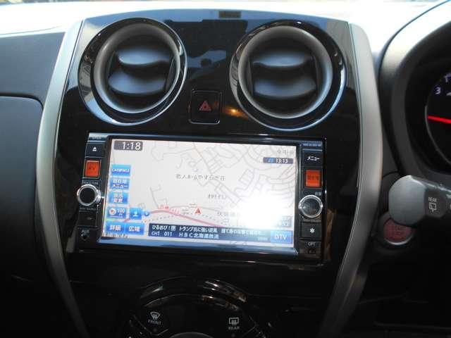 1.2 X FOUR エマージェンシーブレーキ パッケージ 4WD エマージェンシーブレーキ(13枚目)