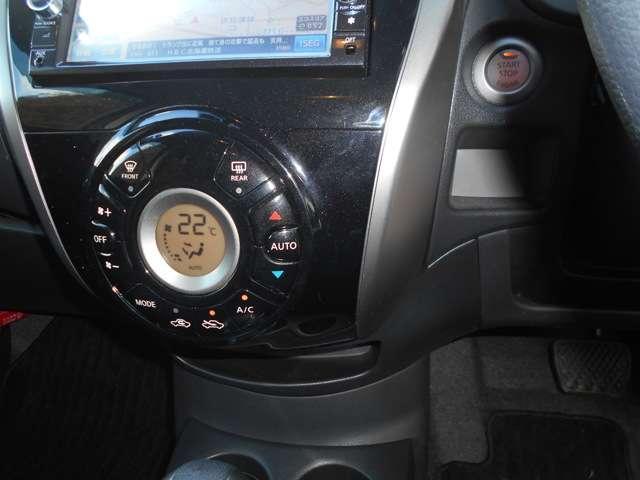 1.2 X FOUR エマージェンシーブレーキ パッケージ 4WD エマージェンシーブレーキ(14枚目)