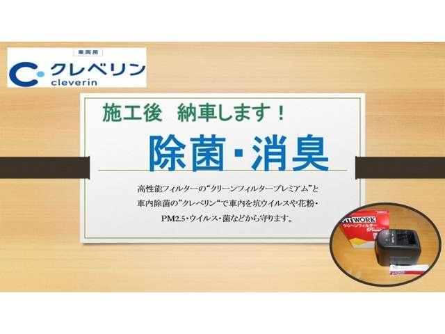 1.2 X FOUR エマージェンシーブレーキ パッケージ 4WD エマージェンシーブレーキ(20枚目)
