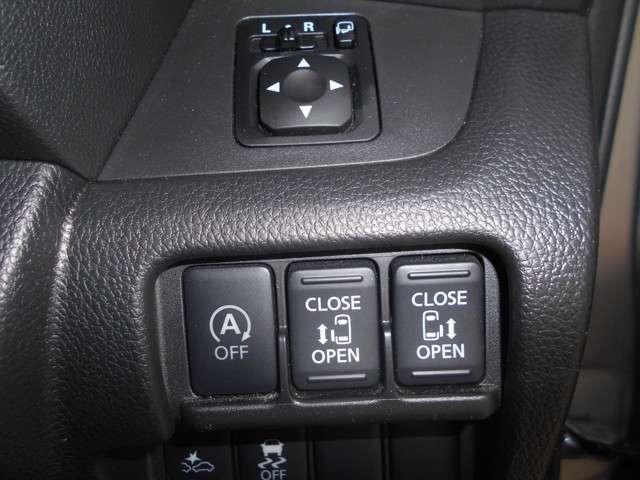 ハイウェイスター ターボ 4WD・両側オートスライドドア(4枚目)