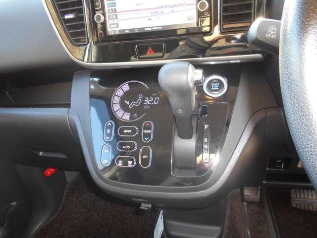 ハイウェイスター ターボ 4WD・両側オートスライドドア(15枚目)