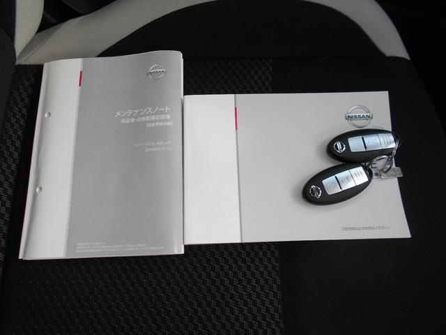 e-パワー X     ・アラウンドビュー&スマートミラー(20枚目)