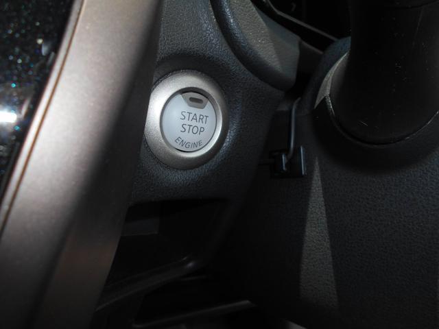 プッシュエンジンスタートシステムなので鍵を鎖さずにエンジンスタート!