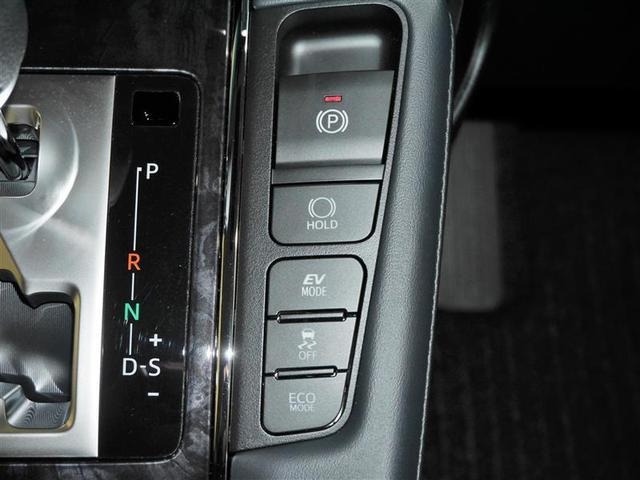 SR Cパッケージ 4WD ミュージックプレイヤー接続可 バックカメラ 衝突被害軽減システム ETC 両側電動スライド LEDヘッドランプ 乗車定員7人 3列シート(10枚目)