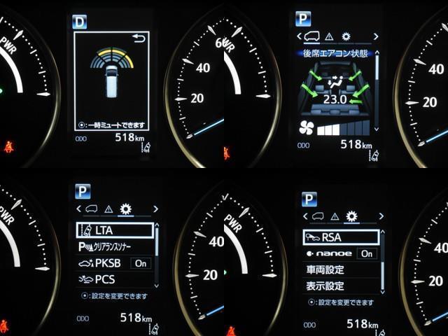 SR Cパッケージ 4WD ミュージックプレイヤー接続可 バックカメラ 衝突被害軽減システム ETC 両側電動スライド LEDヘッドランプ 乗車定員7人 3列シート(16枚目)