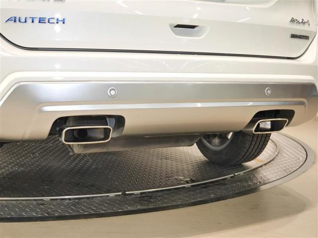 オーテック ハイブリッド iパッケージ ETC 4WD ドラレコ(4枚目)