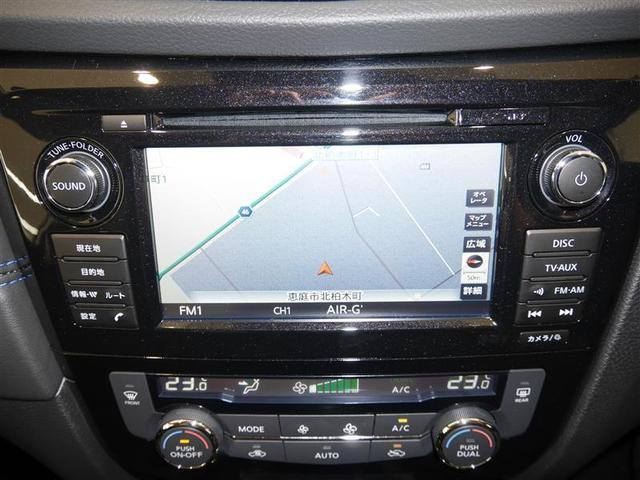 オーテック ハイブリッド iパッケージ ETC 4WD ドラレコ(10枚目)