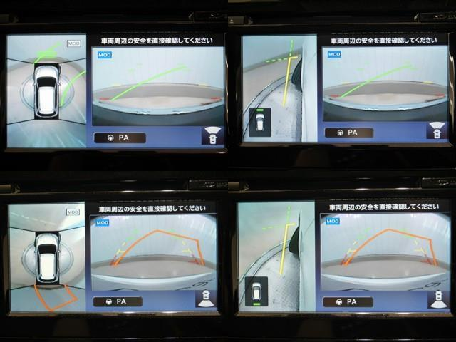 オーテック ハイブリッド iパッケージ ETC 4WD ドラレコ(11枚目)