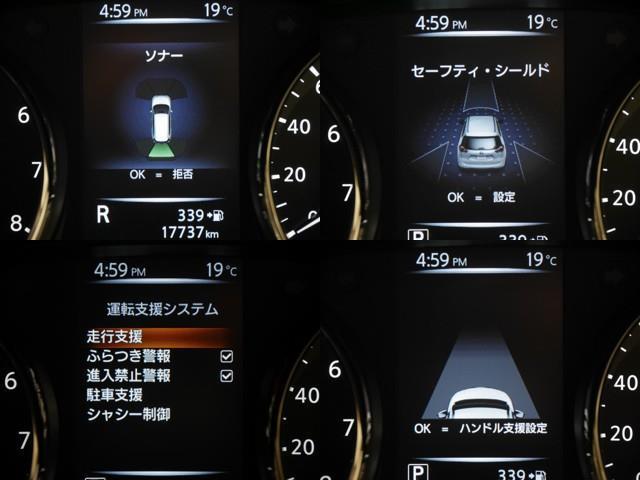 オーテック ハイブリッド iパッケージ ETC 4WD ドラレコ(15枚目)