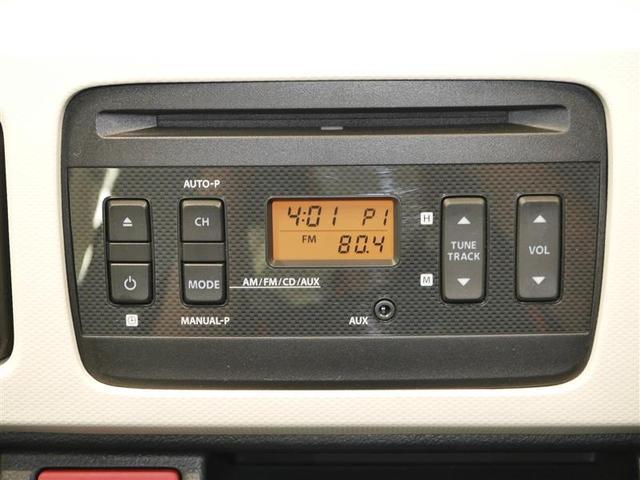 L キーレスエントリーシステム 横滑り防止システム AUX対応 PW エアバック パワステ AC Wエアバッグ 4WD ABS アイドリンクストップ CD付き(9枚目)