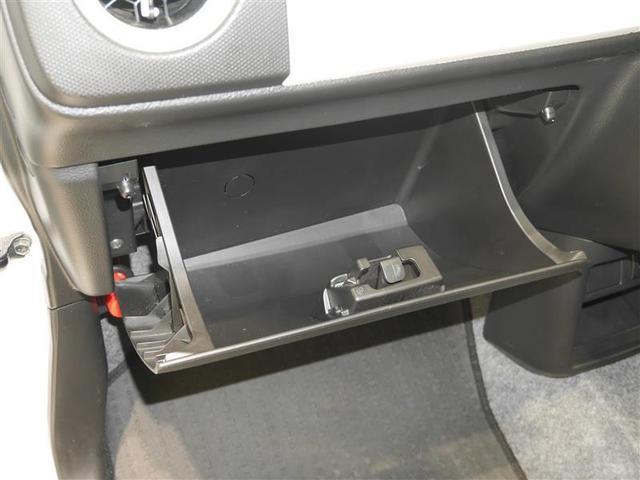 L キーレスエントリーシステム 横滑り防止システム AUX対応 PW エアバック パワステ AC Wエアバッグ 4WD ABS アイドリンクストップ CD付き(13枚目)