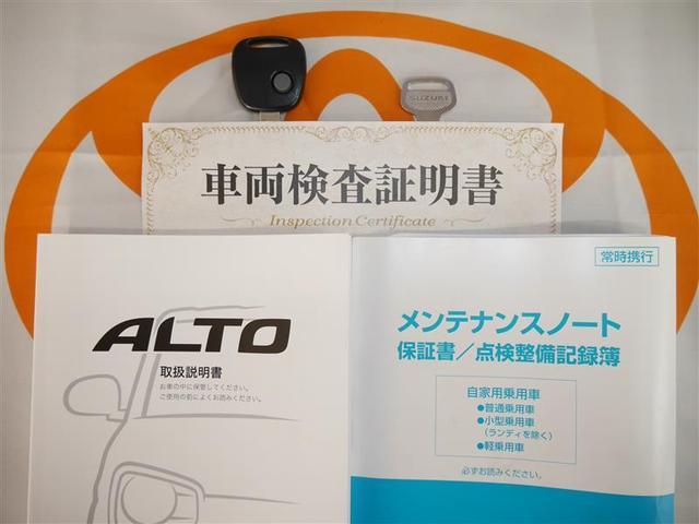 L キーレスエントリーシステム 横滑り防止システム AUX対応 PW エアバック パワステ AC Wエアバッグ 4WD ABS アイドリンクストップ CD付き(17枚目)
