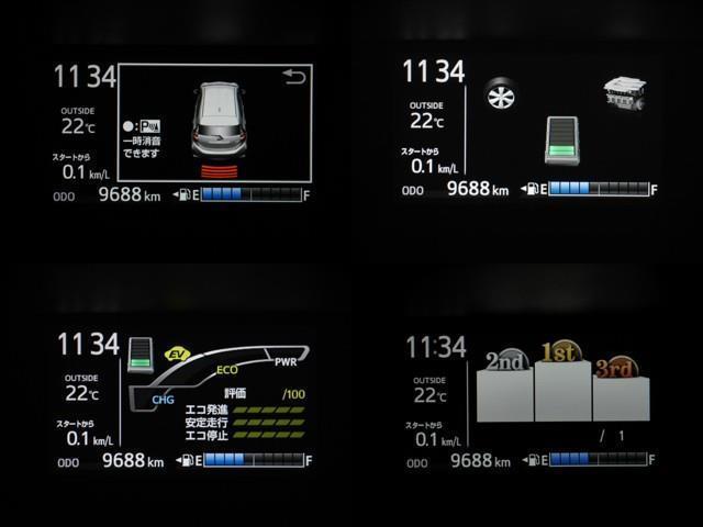 クロスオーバー グラム フルセグ Bカメ メモリーナビ ETC スマートキ- ドラレコ 衝突被害軽減装置 1オナ 盗難防止システム ABS(15枚目)