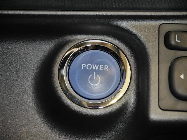 Sスタイルブラック ワンオーナ CD再生機能 アルミホイール LEDランプ Bカメ Sキー ナビTV 横滑り防止装置 メモリナビ 寒冷地仕様 キーレス パワステ 盗難防止装置 ワンセグTV ABS オートエアコン(13枚目)