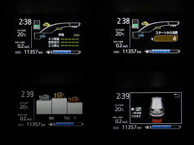 Sスタイルブラック ワンオーナ CD再生機能 アルミホイール LEDランプ Bカメ Sキー ナビTV 横滑り防止装置 メモリナビ 寒冷地仕様 キーレス パワステ 盗難防止装置 ワンセグTV ABS オートエアコン(15枚目)