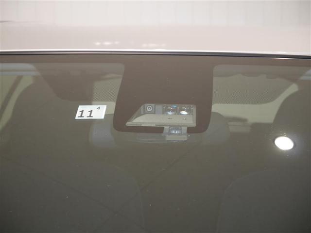 Sスタイルブラック ワンオーナ CD再生機能 アルミホイール LEDランプ Bカメ Sキー ナビTV 横滑り防止装置 メモリナビ 寒冷地仕様 キーレス パワステ 盗難防止装置 ワンセグTV ABS オートエアコン(16枚目)