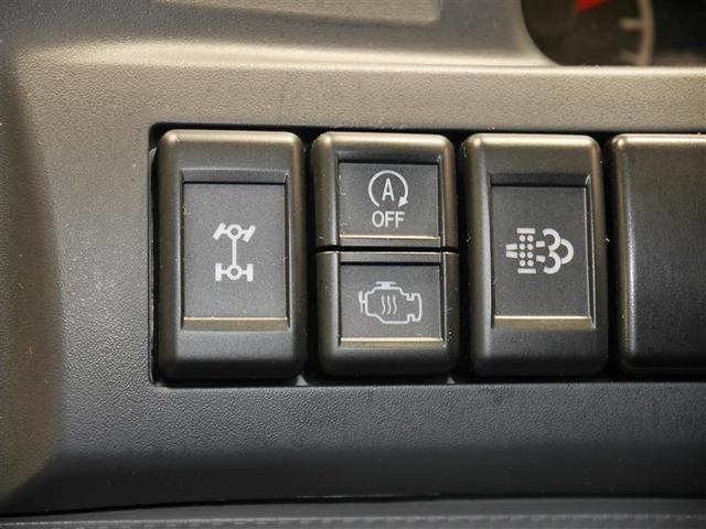 フルワイドロー キーレスエントリー 4WD ABS(10枚目)