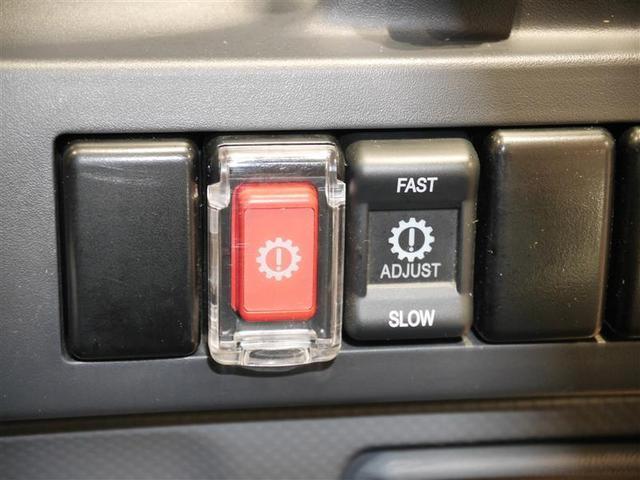 フルワイドロー キーレスエントリー 4WD ABS(11枚目)