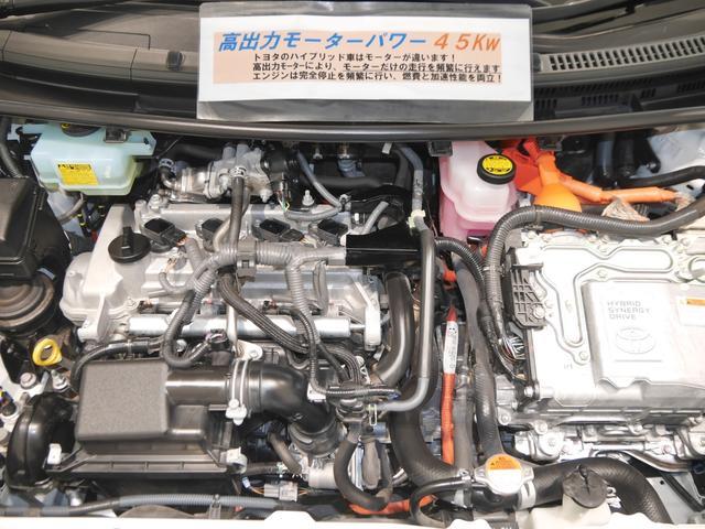 トヨタ アクア X-アーバン FF