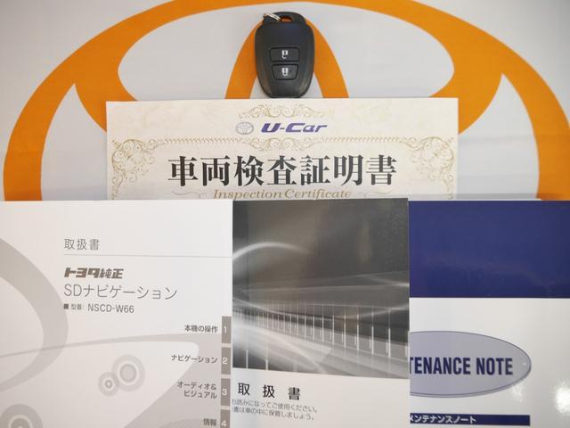 便利で快適なキーレス付。取扱い説明書とメンテナンスノートもあります☆品質評価シート付いてます(6月10日トヨタカローラ札幌にて実施済)安心のT-Value!!