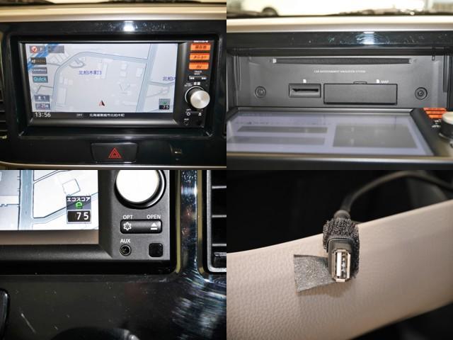 「日産」「デイズルークス」「コンパクトカー」「北海道」の中古車9