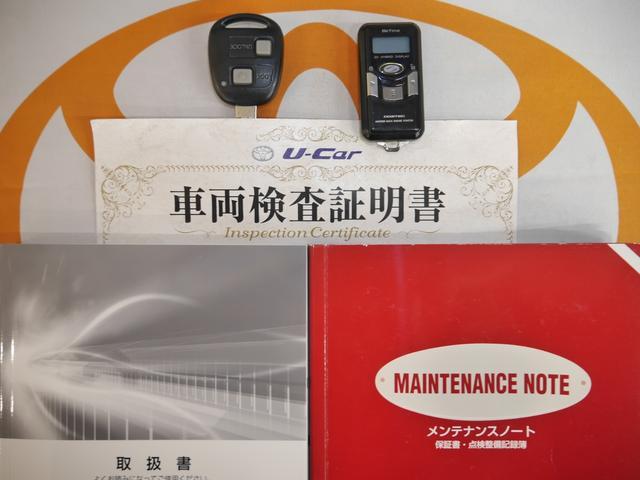 「トヨタ」「ピクシスエポック」「軽自動車」「北海道」の中古車18