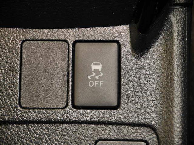 VSC(横滑り防止)・TRC(トラクションコントロール)OFFスイッチ
