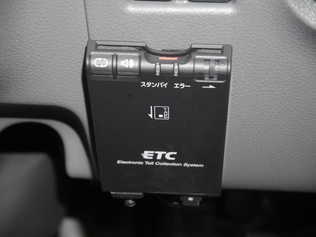 スーパーロングDXターボ 4WD キーレス・ETC付(13枚目)