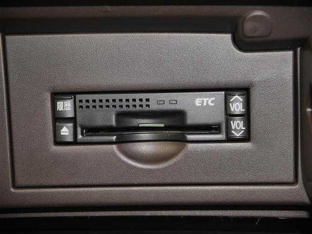 S FF HDDナビ・バックモニター エンジンスターター付(15枚目)