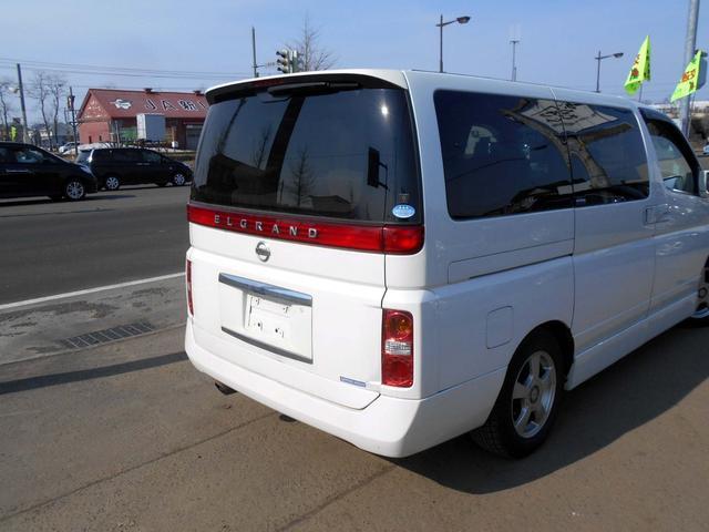 「日産」「エルグランド」「ミニバン・ワンボックス」「北海道」の中古車7