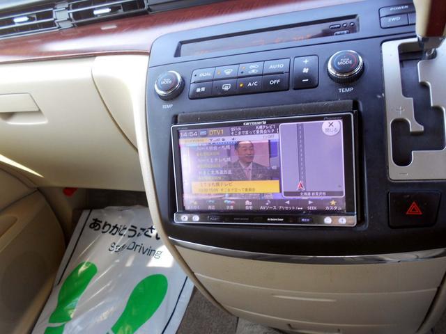 「日産」「エルグランド」「ミニバン・ワンボックス」「北海道」の中古車31