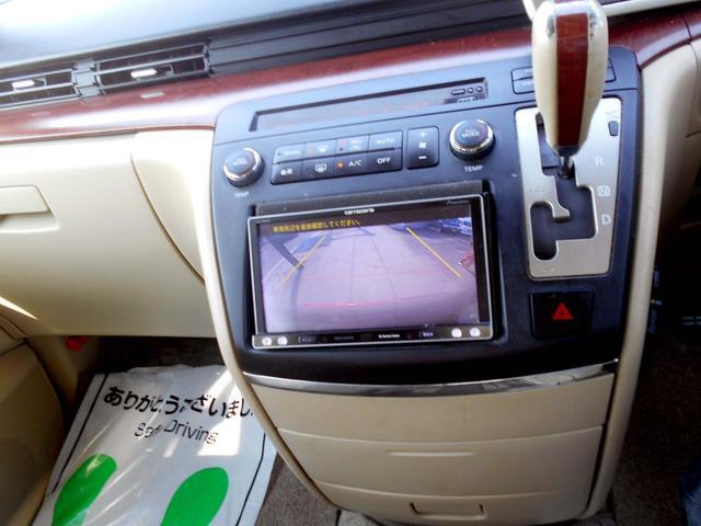 「日産」「エルグランド」「ミニバン・ワンボックス」「北海道」の中古車33