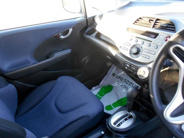 「ホンダ」「フィット」「コンパクトカー」「北海道」の中古車9