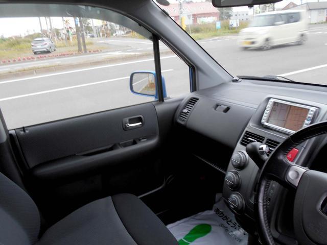 「ホンダ」「モビリオスパイク」「ミニバン・ワンボックス」「北海道」の中古車11