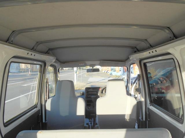 「ダイハツ」「ハイゼットカーゴ」「軽自動車」「北海道」の中古車23