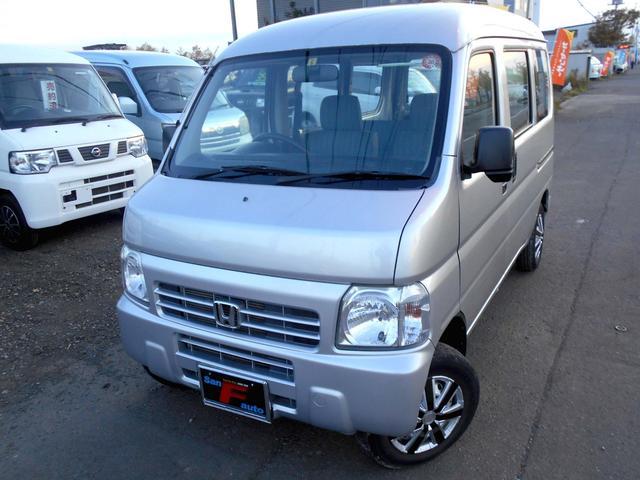 「ホンダ」「アクティバン」「軽自動車」「北海道」の中古車2