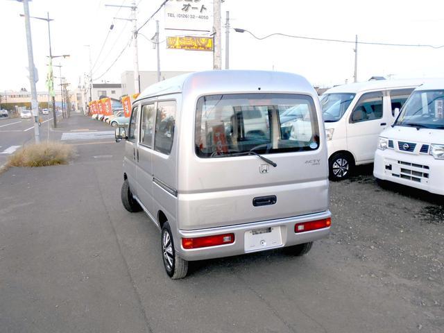 「ホンダ」「アクティバン」「軽自動車」「北海道」の中古車8