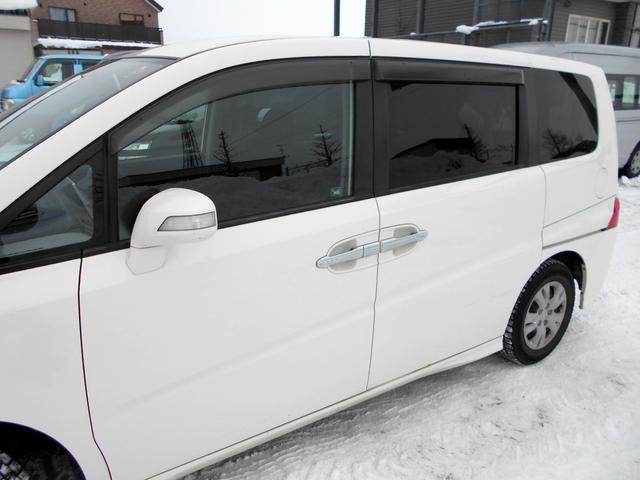 「ホンダ」「ステップワゴン」「ミニバン・ワンボックス」「北海道」の中古車3