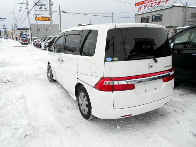 「ホンダ」「ステップワゴン」「ミニバン・ワンボックス」「北海道」の中古車5