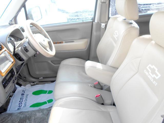 「シボレー」「シボレー MW」「ミニバン・ワンボックス」「北海道」の中古車22
