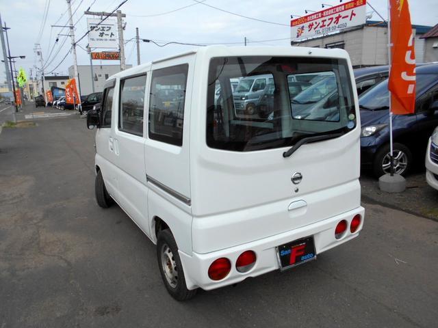 「日産」「クリッパーバン」「軽自動車」「北海道」の中古車5